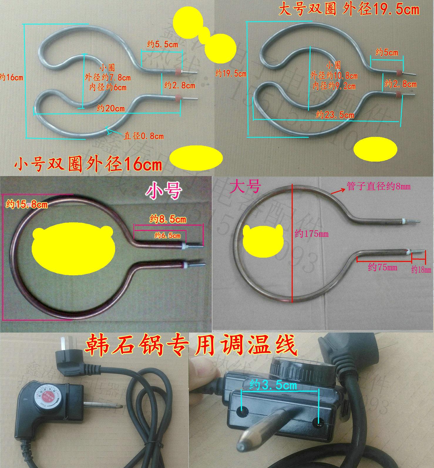 Koreanische Partei pan bratpfanne multi - Herd - backform heizung - fieber - elektrische heizung BAR -