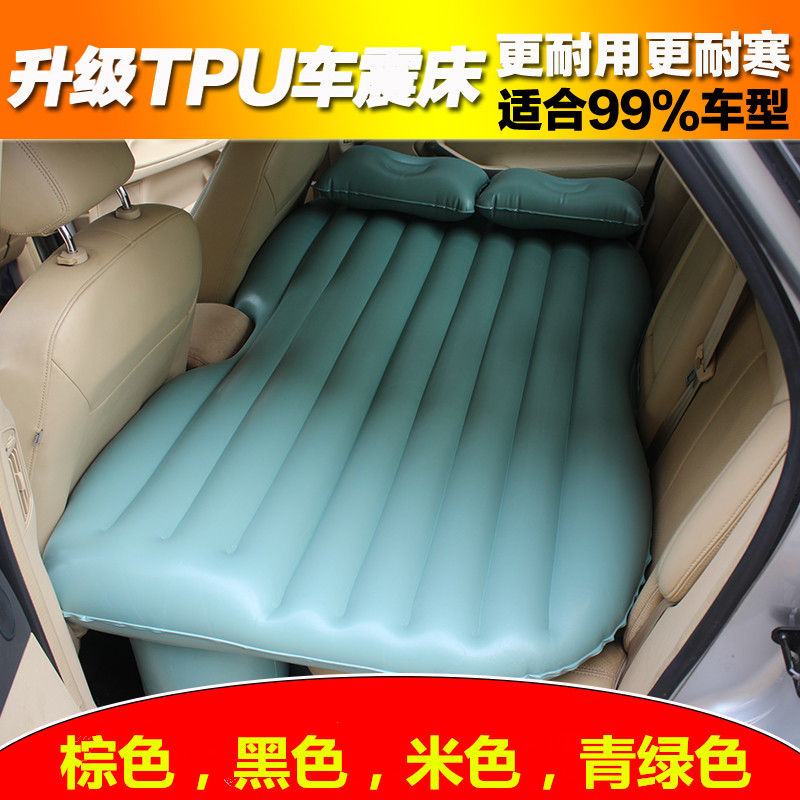 Shipping vehicle inflatable bed mattress car rear car seat car travel bed double bed TPU material