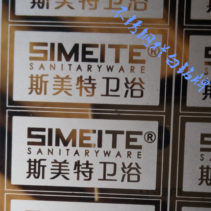 Stainless steel nameplate, custom made laser engraving signs, corrosion process equipment, signs, aluminum brand, silk screen production