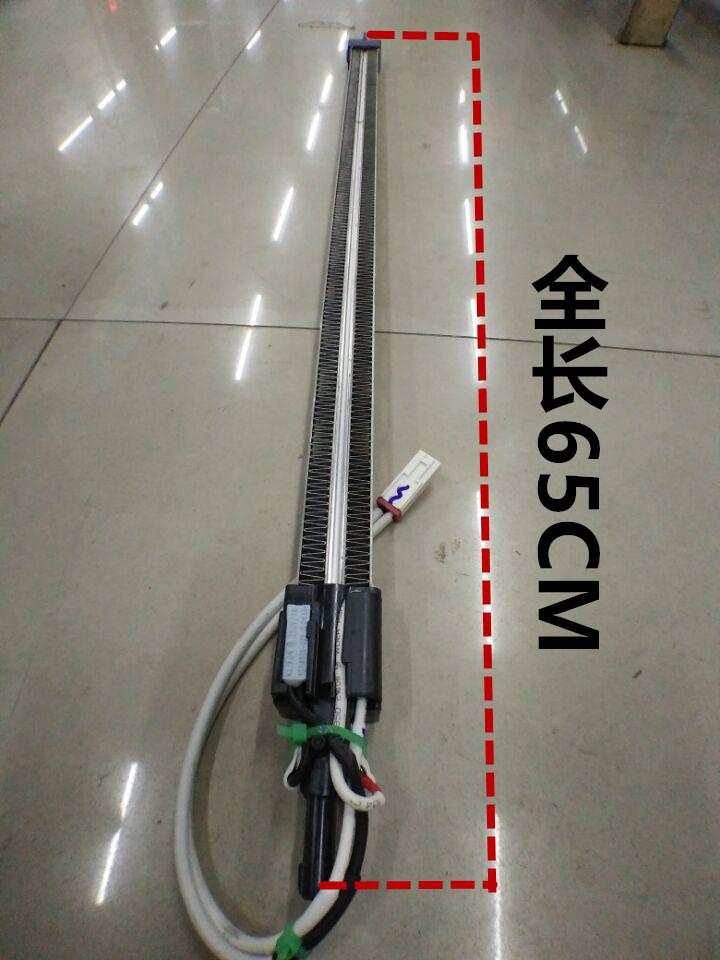 Die post 1000w heizung), klimaanlage, heizung elektrische für PTC - heizung, heizung
