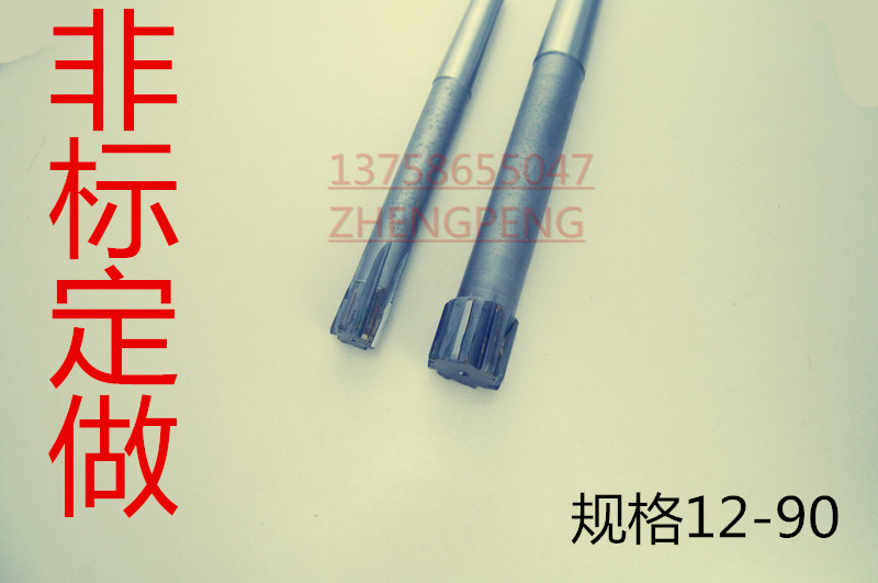 High quality manufacturers directly sell Xiang alloy taper shank machine reamer 4142434445 to undertake non-standard custom-made