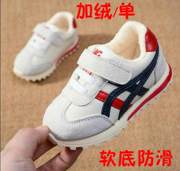 秋冬新款儿童运动鞋宝宝鞋子0-1-3岁2软底婴儿学步鞋男女童加绒鞋