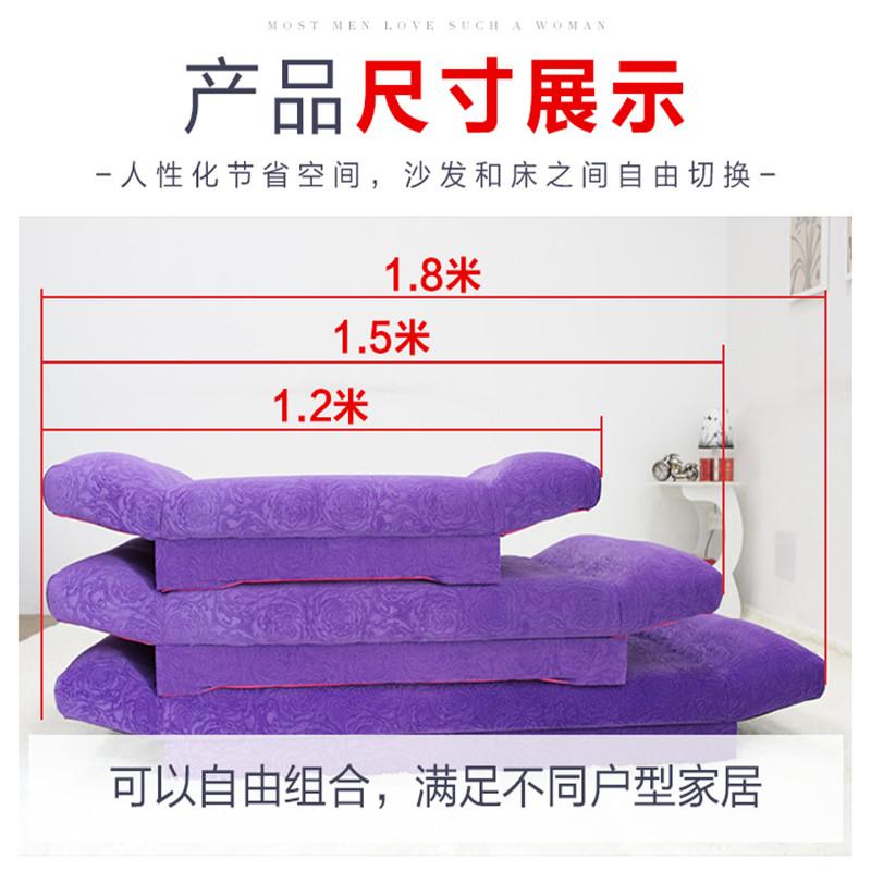 πακέτο μετά σπέσιαλ μικρό διαμέρισμα πτυσσόμενο καναπέ - κρεβάτι διπλό τρεις άνθρωποι καναπέ συνοπτική στον καναπέ στο σαλόνι