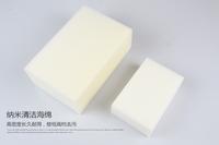Yabosi wallpaper wallpaper wallpaper construction tool tool nano decontamination cleaning sponge sponge