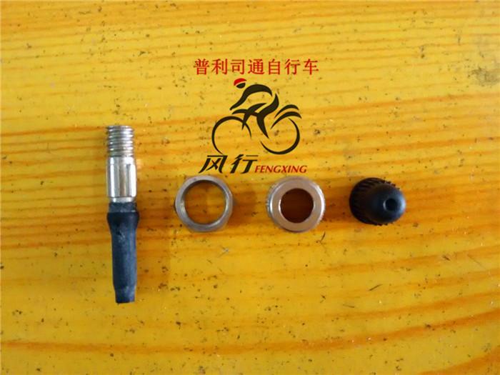 Bridgestone y cámaras de bicicleta especial para boca la válvula de válvula la importación de accesorios de Goma de caucho de butilo
