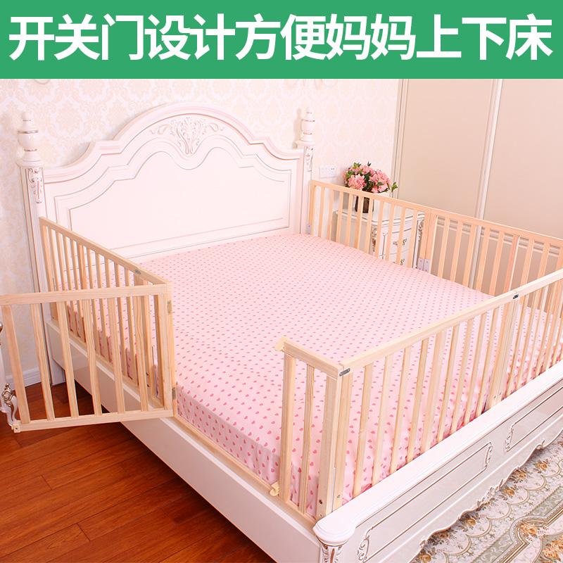 - voodi, voodi kõrval on 2 meetrit. 8. kindral, kullake, kallis laps voodis kukub ära.