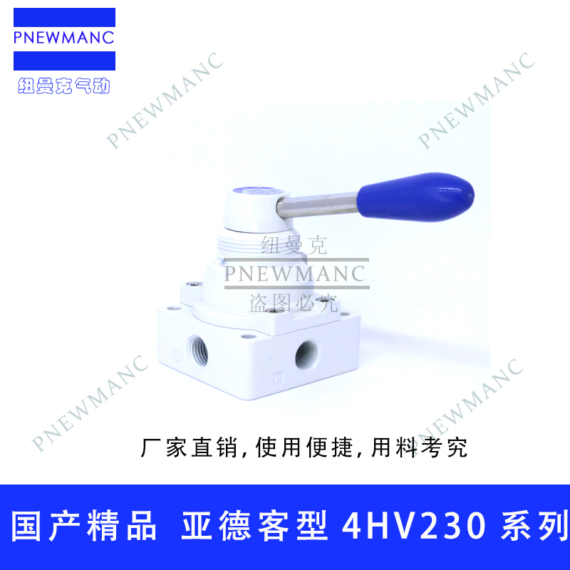 Pneumatic three position four way 4HV230-084HV330-10430 manual and pneumatic switch valve hand rotary valve