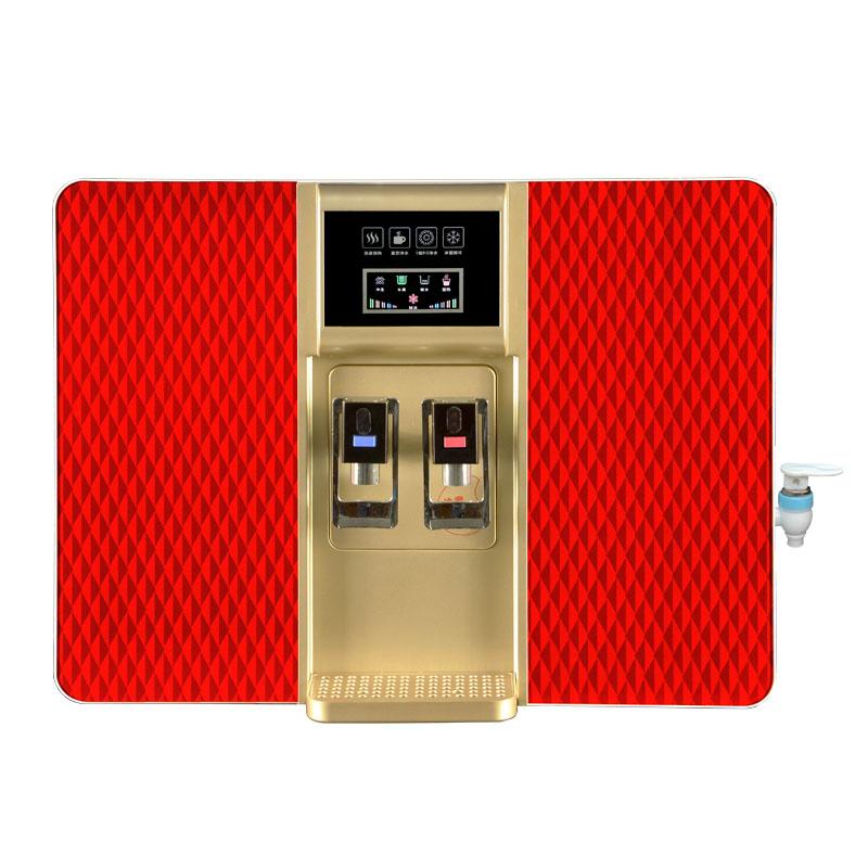 [neu] selbstansaugende heizung und kühlung in einer ro - ro - Reines Wasser - EIS - wasserfilter die Maschine Direkt trinken