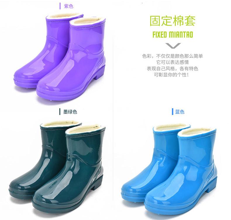 保暖雨鞋女士中筒水鞋固定加绒防滑女式雨靴短筒胶鞋成人水靴套鞋