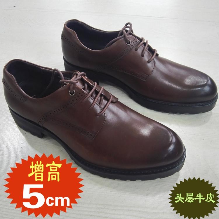 LeiRuo雷若557-38-172男士头层牛皮鞋休闲高跟真皮鞋 内外增高5CM