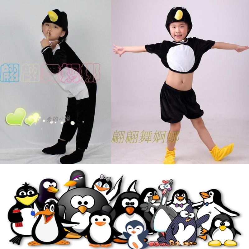 長款110cm兒童動物企鵝舞臺表演服 六一兒童動物企鵝演出服 成人企鵝造型服