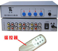 With remote control with genuine NICAM video splitter into two AV four switch remote control switch TL402