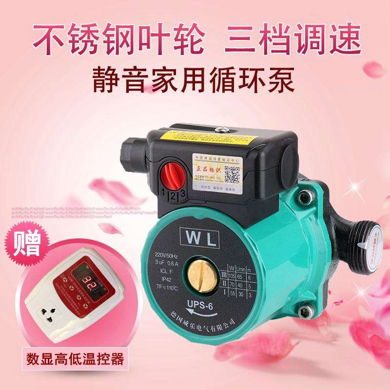 Weile ultra silencioso de los radiadores de la bomba de circulación de agua para calentar las calderas de agua caliente del radiador bomba de aire temperatura