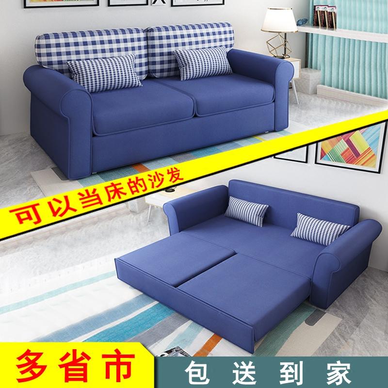 布製ソファリビング自蔵多機能洗い張り小型タイプの1 . 5メートルで省スペース寝床のソファー