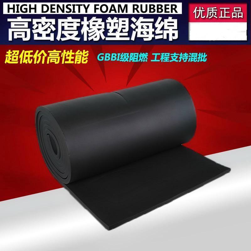 Zelfklevende folie spons rubber plaat isolatie kamer geluiddicht zon van de warmte - isolatie van buizen van auto 's op het dak van het vuur van katoen