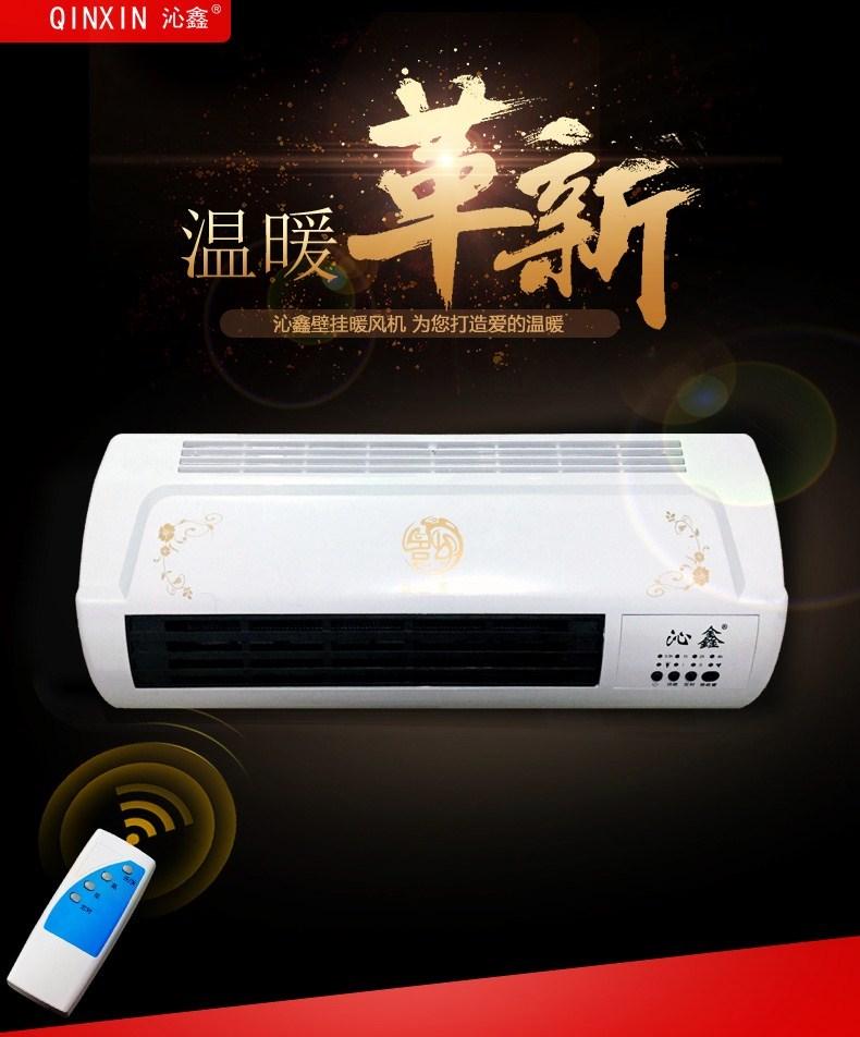 De verwarming en airconditioning zhongcheng gave kleine huishoudelijke verwarming en koeling en verwarming in de badkamer muur elektrische energie.