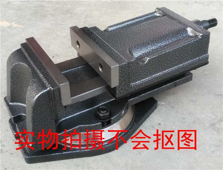 Vice vice clamp clamp heavy table with 3 Inch 4 inch 5 inch 6 inch 8 inch 16 precision machine drilling machine vise