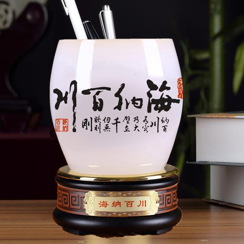 海納百川琉璃筆筒高檔琉璃玉筆筒擺件公司開業商務禮品定制實用中秋節會議紀念品