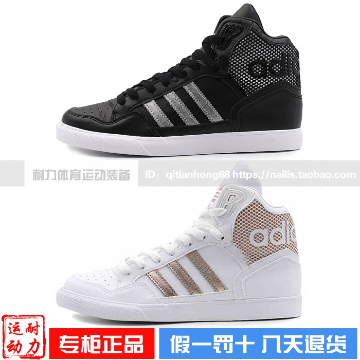 2017 new adidas genuine Adidas trefoil women's casual shoes BY2336BY2335
