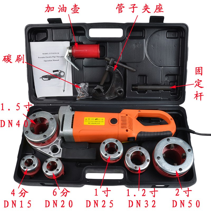 Die head 2 inch electric pipe threading machine parts die assembly new Xiang tiger screwstock