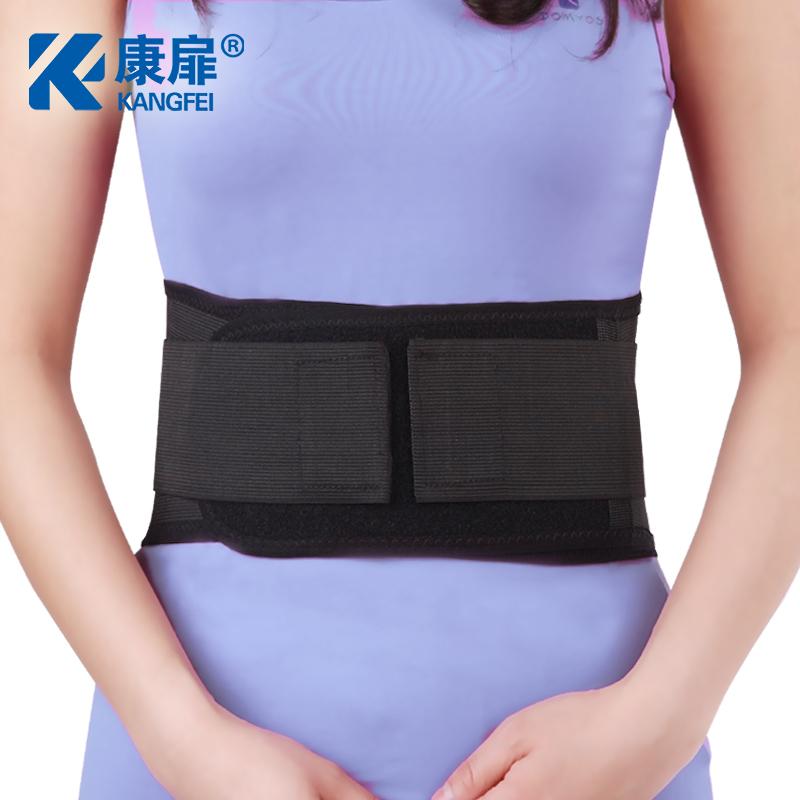 Hombres y mujeres y cintura con un cinturón sanitario chofer sedentario de oficina de la deformación de la columna vertebral, el cinturón de protección contra la CEPA de la cintura