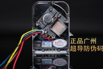 超伝導PTCファンヒーターヒーター発熱片超伝導浴霸浴室ヒーター超伝導温風暖房スライス王