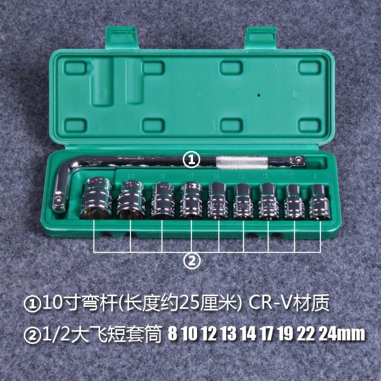 Chrome vanadium steel 10 8-24mm auto repair car repair kit with combination wrench set