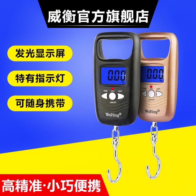 ручные весы кухонные говорит, что электронные 50кг мини - портативный, удобно портативный экспресс говорит, что точность бытовых весной шкала