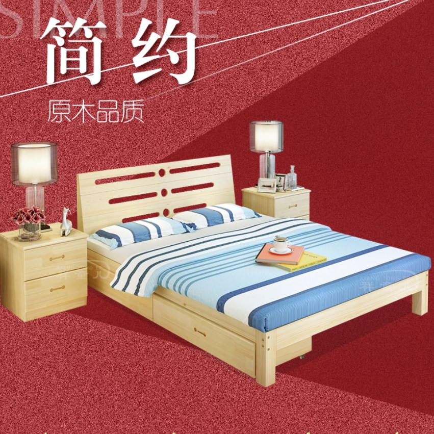 Solid wood bed, 1.5 meters single bed, 1.2 full pine double bed, 1.8 meters large bed, adult bed, simple bed, wood bed