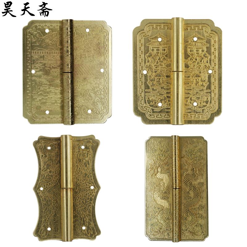 Copper door hinge with the detachable leather small cupboard door shake carved brass hardware landscape models