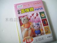 Color cardboard card paper A4 handmade paper color paper origami origami paper corrugated material crepe paper