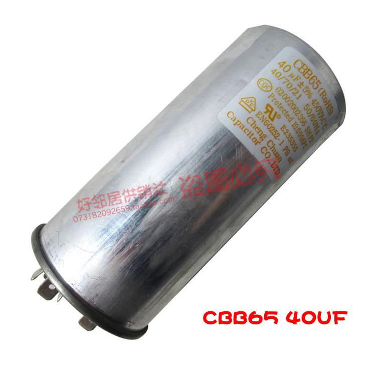 Haier GREE Daikin hisense TCL kelon klimaanlage - explosionsschutz - CBB6540UF Aluminium - gehäuse