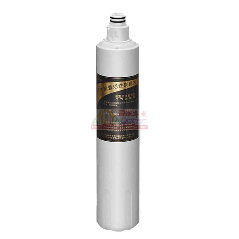 MU103-4MU103A-4MRO103-4MRO120-R pre - filtro de carbón activo / M8 belleza d purificador de agua