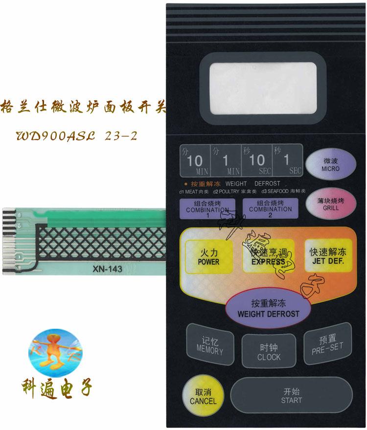 hennes mikrovågsugn panel WD900ASL23-2WD900AL23-2 röra knappen / film -