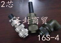 Strong 5015 U. S. standard aviation plug MS3106A/3102A16S-42 core package price