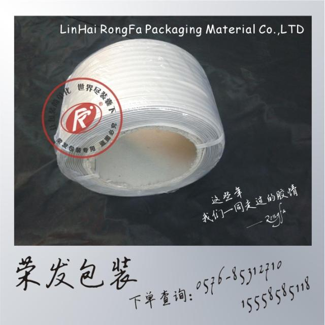 ASA Branca com FITA de embalagem FITA de embalagem FITA de embalagem Branca de mão Quente com 40 kg de força