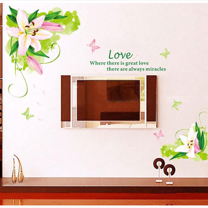 如圖特大特價 墻貼特大電視背景墻家居飾品可移 貼花植物百合特價