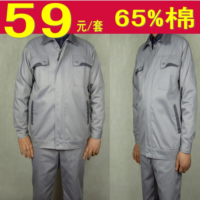 Spring / autumn / winter work clothes, auto wear, cleaning, sanitation, gardening, clothing decoration, auto repair engineering, labor insurance clothing