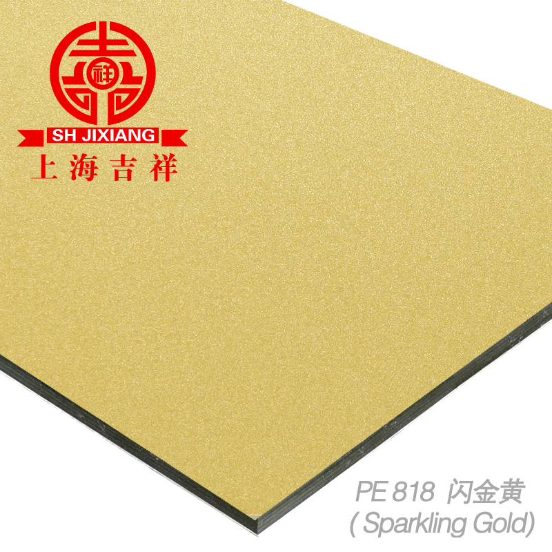 Shanghai auspicious 4mm12 silk / flashing golden aluminum plastic plate exterior wall advertising background dry hanging board (genuine)