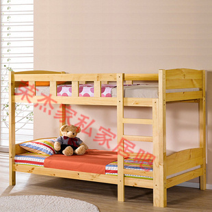 Special solid wood children bed, bed, bed and bed, alphabet bed, pine double bed guardrail bed, student bed bed