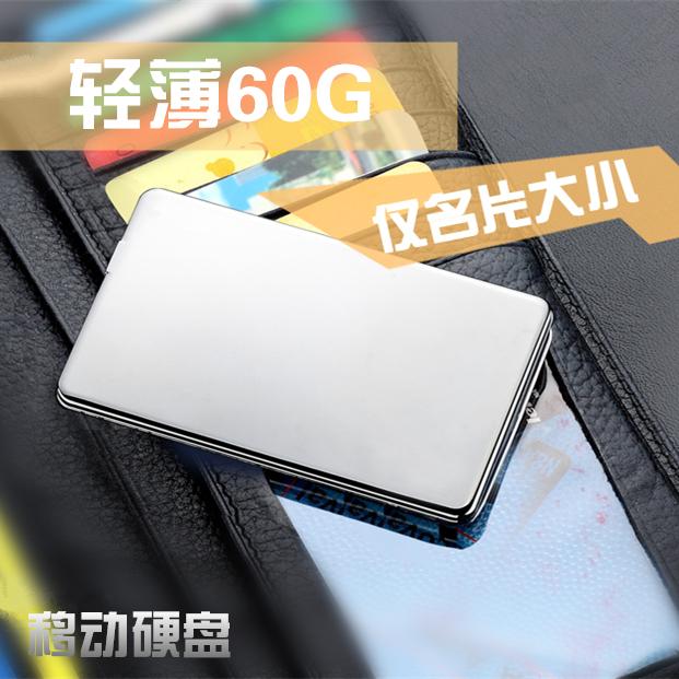40 g / USB 3.0 à grande vitesse ultra - mince de la personnalité, disque dur mobile 2017 120g / chinois / 500g spécial de colis
