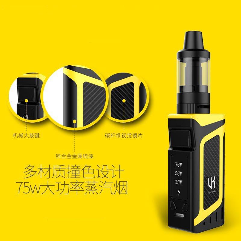 бросить курить электронные сигареты курить 80w новый костюм бросить курить кальян курить яньтай далянь дым пара мужчин продукции дыма