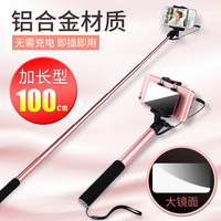 Wire rod self mobile phone camera artifact vivo millet Apple 7 universal three tripod self brand dry oppor9