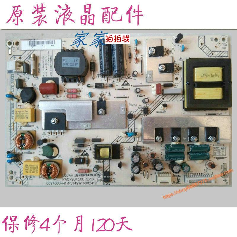 Haier LE48A7048 - Zoll - LCD - TV le konstantstrom hintergrundbeleuchtung - Strom in hochspannung macht bauteil MT