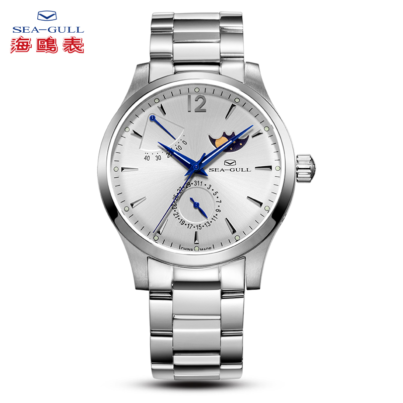 Seagull seagull watch men's Automatic Mens Watch strip multifunctional men's 816.423