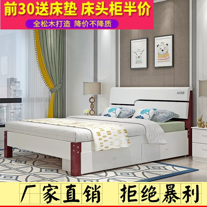 Solid wood bed, children's bed, 1.5 meters double bed, 1.2 meters, single bed, adult bed, simple bed, wood bed combination furniture