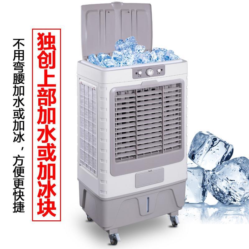 teollisuuden tuuletin tehtaan ilmajäähdyttimen kotiin liikkuva jäähdytys -, ilmastointi - ja kaupallisten fani ilma - vesi - fani