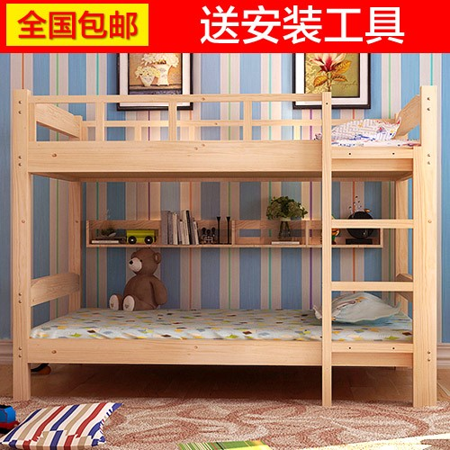 All solid wood bunk beds, children's mother and child beds, adult beds, simple dormitory beds, pine beds, mother and child beds
