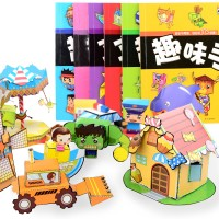 Boy girl children origami Book Manual paper-cut paper making kindergarten children origami puzzle book book