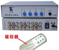 Tong Li TL402 with remote audio and video distributor four into two AV switch remote control switch